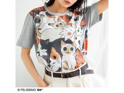 ぎゅぎゅっと集まった猫たちに視線くぎづけ! 漫画家 山野りんりんさんとつくった「猫好き猛アピールTシャツフルカラー」が「フェリシモ猫部(TM)」から新登場