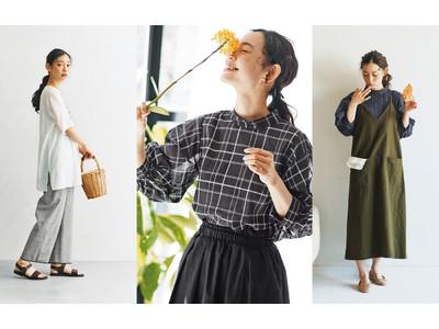 """""""丁寧で静かな暮らし""""に似合う服を提案するファッションブランド「and myera [アンドマイラ]」が2021夏新作を発表、ウェブ販売中"""