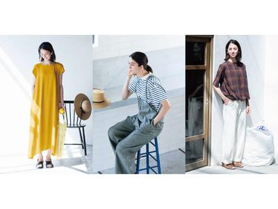 フェリシモのファッションブランド「THREE FIFITY STANDARD」が2021 SUMMER COLLECTIONを発表、新アイテムをウェブ販売中