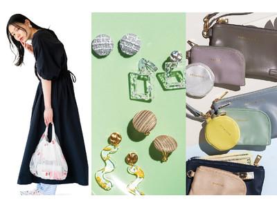 フェリシモ「Squee![スクイー!]」から、ふんわりチュール刺しゅうバッグやカスタマイズが楽しいポーチやイヤリングなど夏のファッション雑貨が新登場