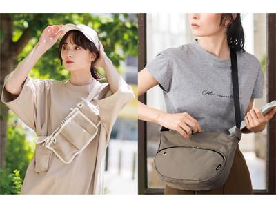 「手ぶらでらくちん、身軽バッグ」シリーズのニューフェイス、整とん上手になれるバッグ、夏新作バッグが「UP.de[アプデ]」から登場