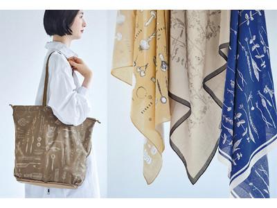 自然豊かなフィンランドの暮らしから着想を得たアートを身にまとう「パッカブルトートバッグ」や、マルチに使える「コットンガーゼスカーフ」がフェリシモ「SAANA JA OLLI 」から新登場