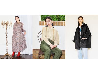 「MEDE19F[メデ・ジュウキュウ]」が2021秋の新作ファッションアイテムを発表。希少なリバーレースのクラシカルブラウスや、注目素材「エコレザー」を使ったオーバーカバーオールも