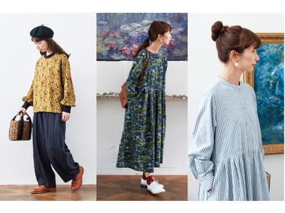 誰もが一度は見たことのある名画をモチーフにした服たちがフェリシモSunny clouds[サニークラウズ]Autumn collectionに新登場