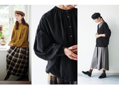 フェリシモ「Sunny clouds[サニークラウズ]」からモデルkazumiさんと作った秋の新作ファッションアイテムが登場
