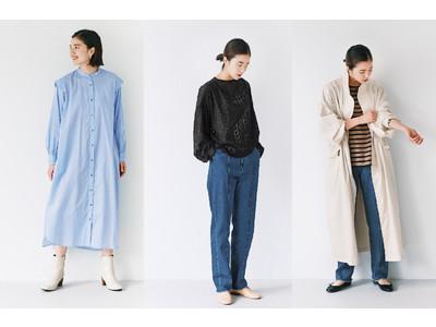 スタイリスト佐藤かなの「いま、本当に着たい服」をカタチに、軽い素材感で冬まで長く使えるニットなど、秋のはじまりに心地よい新作がフェリシモ「avecmoi[アヴェクモワ]」から登場
