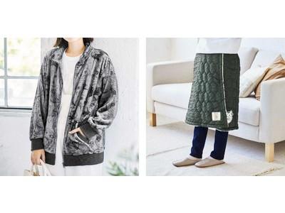 冬のあったかアイテムに猫デザインをプラス!「猫まみれフリースジャケット」と「猫がのぞくキルティング巻きスカート」が「フェリシモ猫部(TM)」から新登場