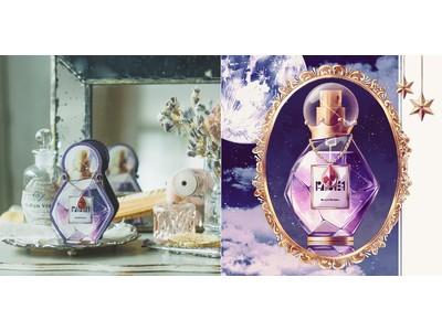 イラストレーター・Spinの世界を手の中へ、魔女の香水瓶がモチーフの「アクセサリーケース」が「魔法部(R)」から新登場