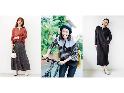 オーガニックコットンを用いた地球にやさしいサスティナブルな新作ファッションアイテムが、フェリシモ「リブ ラブ コットンプロジェクト」から登場