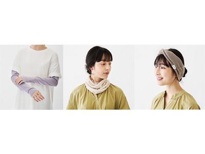 フェリシモel:ment[エル:メント]から秋の新アイテム「シルク100%の付け袖」や「シルクコットンのマルチウォーマー」が新登場
