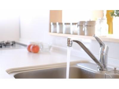 【調査】キッチンの衛生管理を「フェリシモ モノコトづくりラボ」が発表
