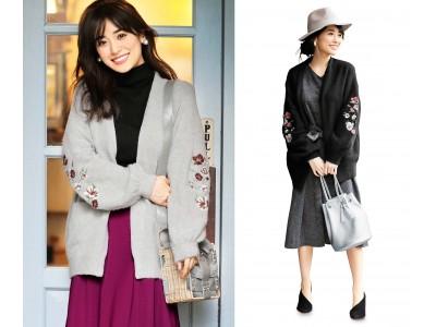 """働く女性が""""今一番なりたい""""と人気のモデル・泉里香さんとコラボした「誰でも女性らしくなれるカーディガン」がファッションブランド『IEDIT』より新登場"""
