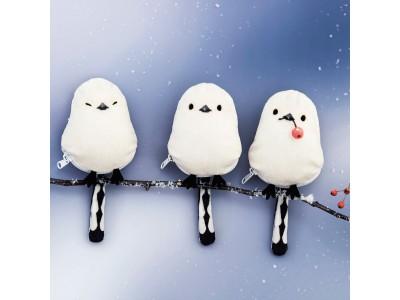 """雪の妖精が来たよ!手のひらにちょこん!!""""シマエナガ""""のキーポーチがフェリシモ『YOU+MORE! [ユーモア]』から誕生"""
