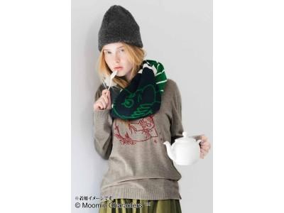 『MOOMIN[ムーミン]』とコラボ新作アイテムが、フェリシモのファッションブランド『シロップ.[Syrup.]』から登場