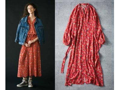 ヴィンテージマインドを愛でるように今の着こなしにミックスするフェリシモの新ファッションブランド『MEDE19F[メデ・ジュウキュウ]』から春の新作