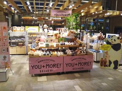 フェリシモ『YOU+MORE! [ユーモア]』期間限定ショップ「博多マルイ店」がオープンしました