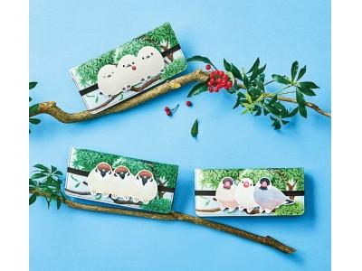 小枝にちょこんととまる姿がかわいい「小鳥カードケース」がフェリシモYOU MORE!から新登場