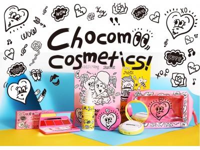 世界中でコラボレーション!絶大な人気のイラストレーター、Chocomoo。10周年を迎え、更なる活動の幅を広げた先は初コスメブランド!