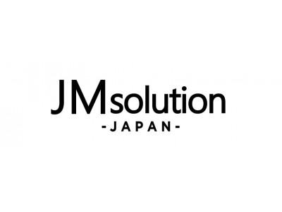 シートマスク世界累計出荷数10億枚を突破※1した韓国のブランド「JM solution」が日本に上陸。「JM solution JAPAN」より、肌悩みにアプローチした1本で3役の洗顔フォームが新登場