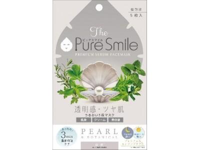 日本初「エンボス加工シート」で30mlもの美容液含有たった3分で濃密美容成分のチャージ完了