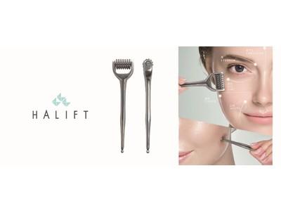 発売後即日完売のセルフ美容鍼ブランド『HALIFT』からシリーズ第三弾として『ハリフトポイントローラー』が新登場