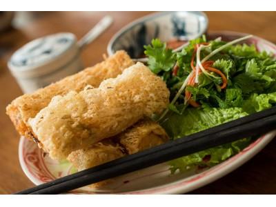 ベトナムよりゲストシェフが来日。現地のレシピで提供するベトナム料理が食べ放題。パクチーファンも必見!