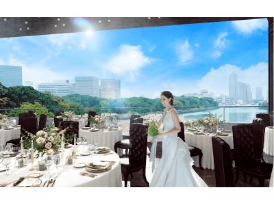 グランメゾンの革新フレンチと、海と緑の美しい眺望のコラボレーション ウォーターズ竹芝内にオープンの「SUD restaurant/TERAKOYA」と業務提携