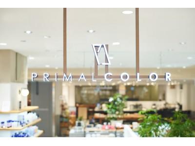 【ODAKYU 湘南 GATEにコスメセレクトショップをオープン】国内外のオーガニック&ナチュラルなコスメ・雑貨を厳選したセレクトショップ「PRIMAL COLOR」藤沢店オープン。