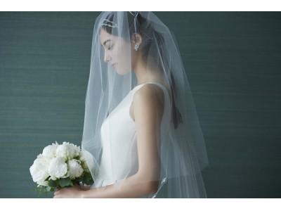 パーク ハイアット 東京 <ウエディング スペシャル ウィンターオファー 2020> 2021年3月までの結婚式を成約された花嫁 先着10名様にウエディングトリートメント(3回コース)をプレゼント