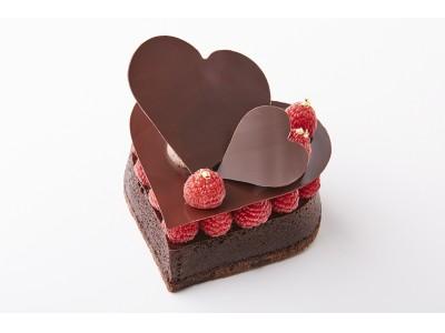 パーク ハイアット 東京「ペストリー ブティック」 バレンタインデー & ホワイトデースイーツ