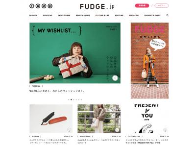 ADDIX、三栄書房のライフスタイル誌「FUDGE」におけるデジタルビジネス開発、実行支援を担当。
