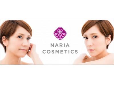 鈴木蘭々プロデュース化粧品ブランド<NARIA COSMETICS>から第2弾商品を発表