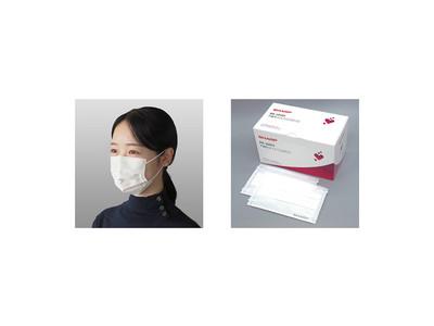 個人のお客様向け「不織布マスク(小さめサイズ)」を発売