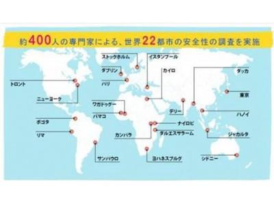 女の子と女性の権利保護に取り組む 国際NGOプラン・インターナショナル 国際本部と日本の学生による「安全なまちづくり」の意識調査結果を発表 東京は女の子の意見をまちづくりに反映できていないことが判明