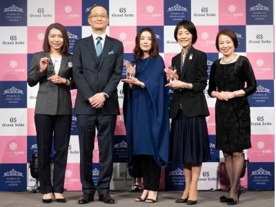 第5回「Women of Excellence Awards」presented by Grand Seiko 発表大塚寧々さん、本橋麻里さん、中川順子さんが笑顔で受賞!