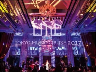 都心のホテルで楽しむ、大人のための音楽フェス「TOKYO MUSIC CRUISE」演奏曲の一部を公表。