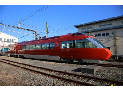 「箱根につづく時間(とき)を 優雅に走るロマンスカー」新型特急ロマンスカー・GSE 試乗会を開催