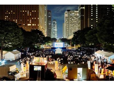 西新宿の高層ビル群の夜景をバックに、巨大スクリーンで映画鑑賞 7月25日~28日 屋外シアターイベントを開催