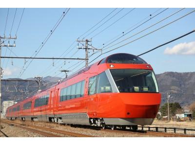 夏休み特別企画 鉄道BIG4 南田裕介さんプロデュース!人気電車のロマンスカー、アレグラ号、岳南電車、きかんしゃトーマス号に乗る旅