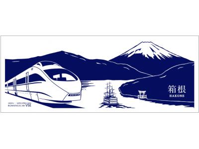 小田急電鉄と大韓航空が連携誘客キャンペーンを実施