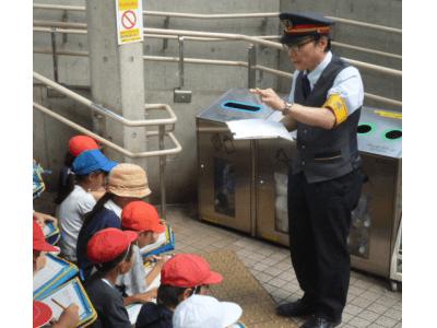 小田急線の駅係員がおもてなしをする駅での親子イベント 11月16・17日「小学生親子見学会」を主要9駅で開催