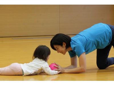 小田急沿線での暮らしの中にスポーツのある楽しさを!1月26日「ボールでチャレンジ親子教室」を開催