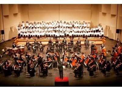 300人の子どもたちが、フルオーケストラと共演! ~ 10か国以上の民謡を原語で奏でるハーモニー ~