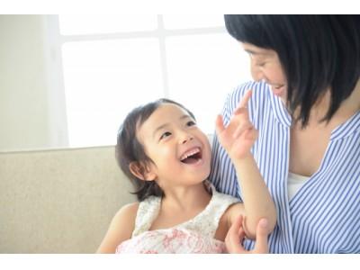 わが子の可能性を伸ばす子育ての秘訣を一挙公開! 1月17日(木)日暮里 高濱正伸講演会『母親だからできること~安心して子育てをするために~』