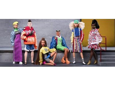 90年代を彷彿とさせる個性的なスタイルを着こなすバービーが新登場!大胆でエッジの効いたストリートファッションシリーズ「BMR1959」11月末より発売