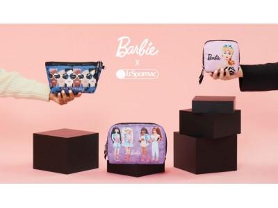 歴代バービーモチーフのスペシャルアイテムが登場!Barbie(バービー) × LeSportsac(レスポートサック)コラボレーションアイテム全23型 発売