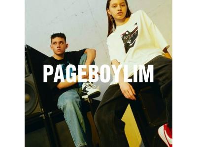 PAGEBOYの新ライン『PAGEBOYLIM』が登場。公式WEBストア.st(ドットエスティ)にて6月10日(水)より販売スタート