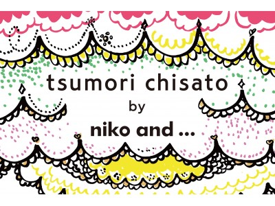 niko and ... ×TSUMORI CHISATO大好評コラボレーション第二弾が6月5日(金)より店頭販売開始!!