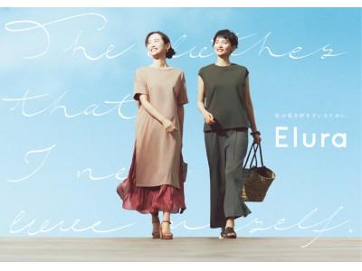 新大人女性ブランドEluraが関西エリア初進出&2週連続オープン