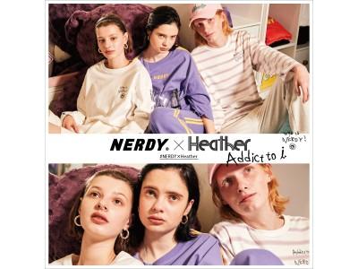 ヘザーがNERDYと夢のコラボを実現!7月22日(水)に予約販売開始